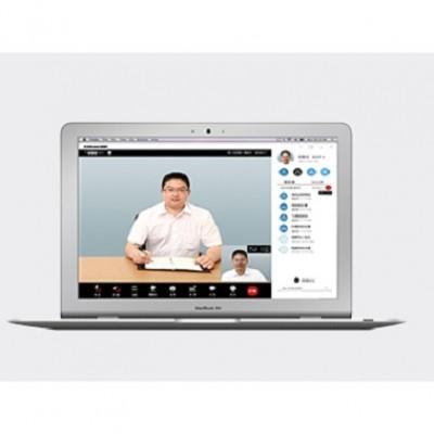 SKY For Windows Video Conferencing Desktop Software Terminal