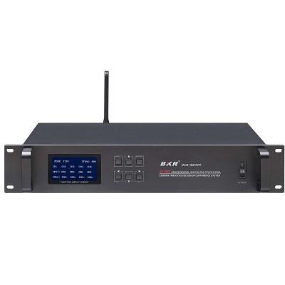 Bộ điều khiển micro không dây BKR DCS‐E240M