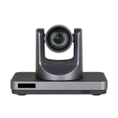 Kedacom Camera HD120