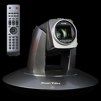 Ismart lecturer tracking Camera LTC-S2007