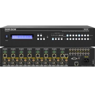 Shinybow SB-5688CAK (4K) 8x8 HDMI HDBaseT Matrix Switch Auxiliary Audio