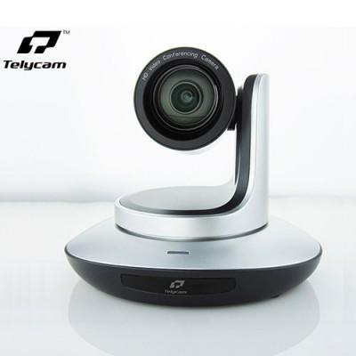 Camera hội nghị Telycam HD-SDI-DVI TLC-700-S