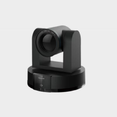 KEDACOM MOON70L-1080P60 High Definition Conference Camera